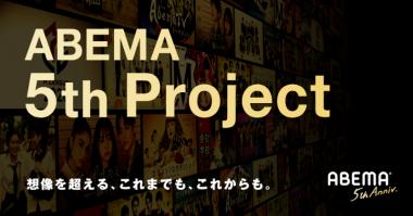 メディア・イベント 音楽・映画 シンプル スタイリッシュ・おしゃれ メンズライク 高級感・シックのバナーデザイン
