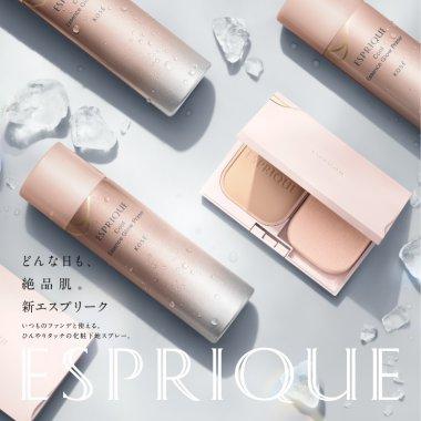 美容・コスメ シンプル スタイリッシュ・おしゃれ 高級感・シックのバナーデザイン