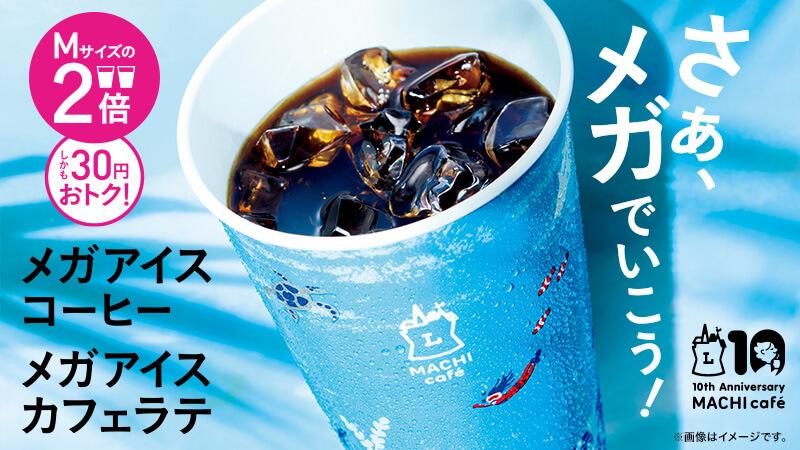 飲料・食品 シズル感 シンプル スタイリッシュ・おしゃれ ナチュラル・爽やか ポップ メンズライクのバナーデザイン
