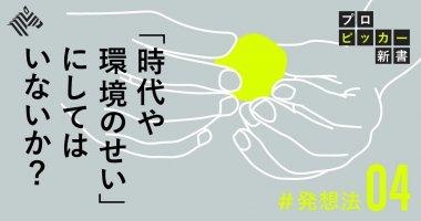 メディア・イベント 学校・教育 イラスト カジュアル スタイリッシュ・おしゃれ メンズライクのバナーデザイン