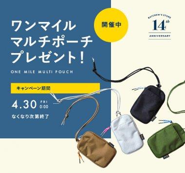 インテリア・雑貨 ファッション カジュアル かわいい キャンペーン シンプル スタイリッシュ・おしゃれ メンズライク 切り抜きのバナーデザイン