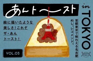 旅行・観光 飲料・食品 イラスト カジュアル かわいい スタイリッシュ・おしゃれ ポップ メンズライクのバナーデザイン