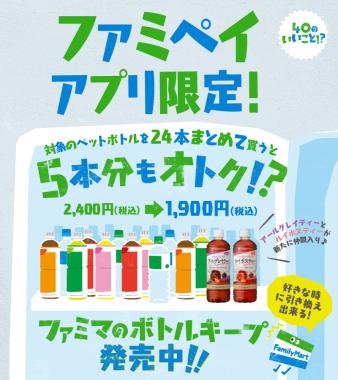 飲料・食品 イラスト カジュアル かわいい シンプル スタイリッシュ・おしゃれのバナーデザイン