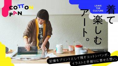 メディア・イベント カジュアル かわいい スタイリッシュ・おしゃれ ポップのバナーデザイン
