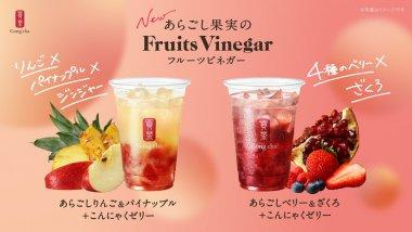 飲料・食品 カジュアル かわいい シズル感 シンプル スタイリッシュ・おしゃれのバナーデザイン