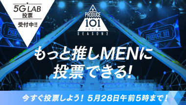 メディア・イベント 音楽・映画 カジュアル シンプル スタイリッシュ・おしゃれ ポップ メンズライク ロゴのバナーデザイン