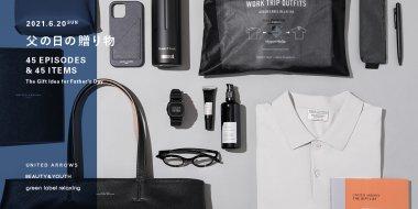 インテリア・雑貨 ファッション シンプル スタイリッシュ・おしゃれ メンズライク 父の日 高級感・シックのバナーデザイン