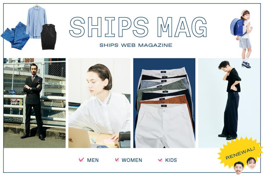 インテリア・雑貨 ファッション カジュアル シンプル スタイリッシュ・おしゃれ メンズライク 切り抜きのバナーデザイン
