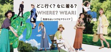 インテリア・雑貨 ファッション 旅行・観光 カジュアル かわいい スタイリッシュ・おしゃれ メンズライク 切り抜きのバナーデザイン