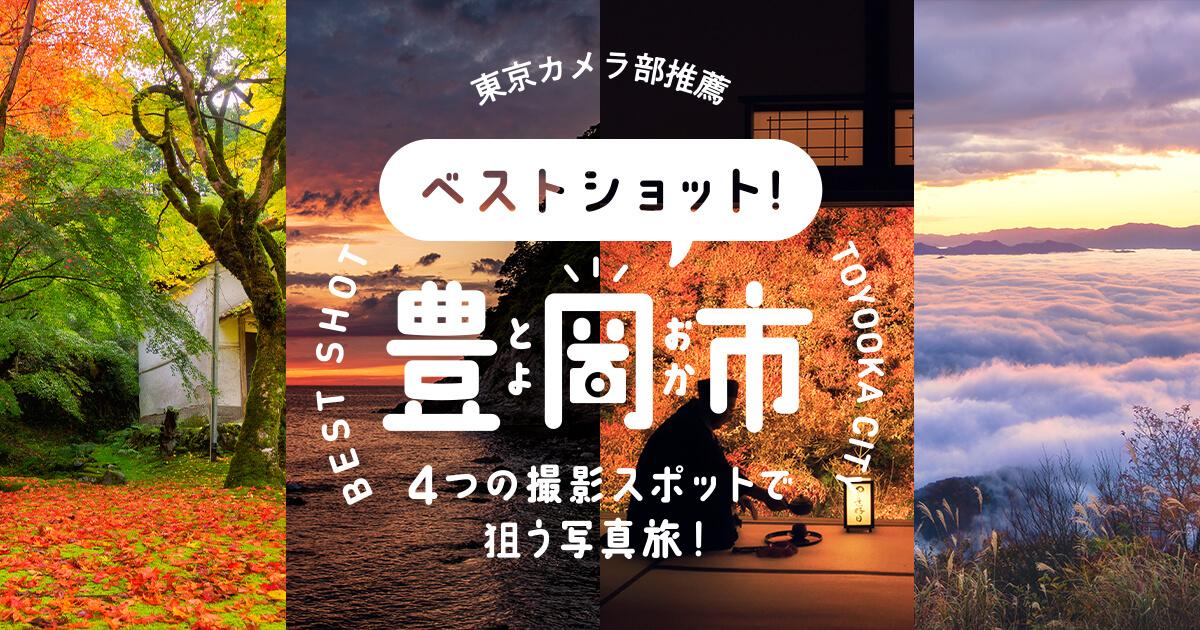 旅行・観光 イラスト カジュアル かわいい スタイリッシュ・おしゃれ ポップ ロゴのバナーデザイン