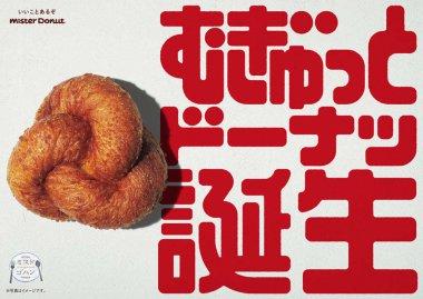 飲料・食品 カジュアル シズル感 シンプル スタイリッシュ・おしゃれ ロゴのバナーデザイン