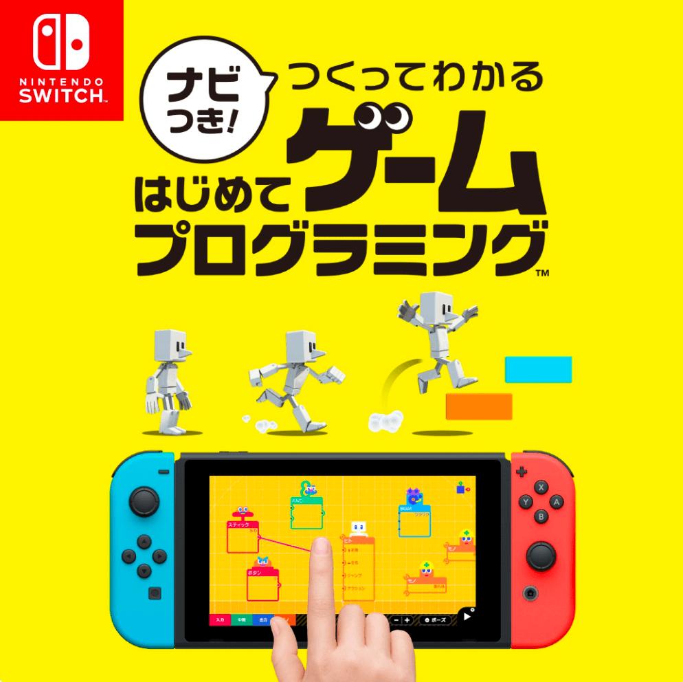 ゲーム・おもちゃ カジュアル シンプル スタイリッシュ・おしゃれ ポップ 切り抜きのバナーデザイン
