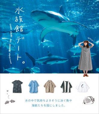ファッション 旅行・観光 イラスト カジュアル かわいい シンプル スタイリッシュ・おしゃれ 切り抜きのバナーデザイン