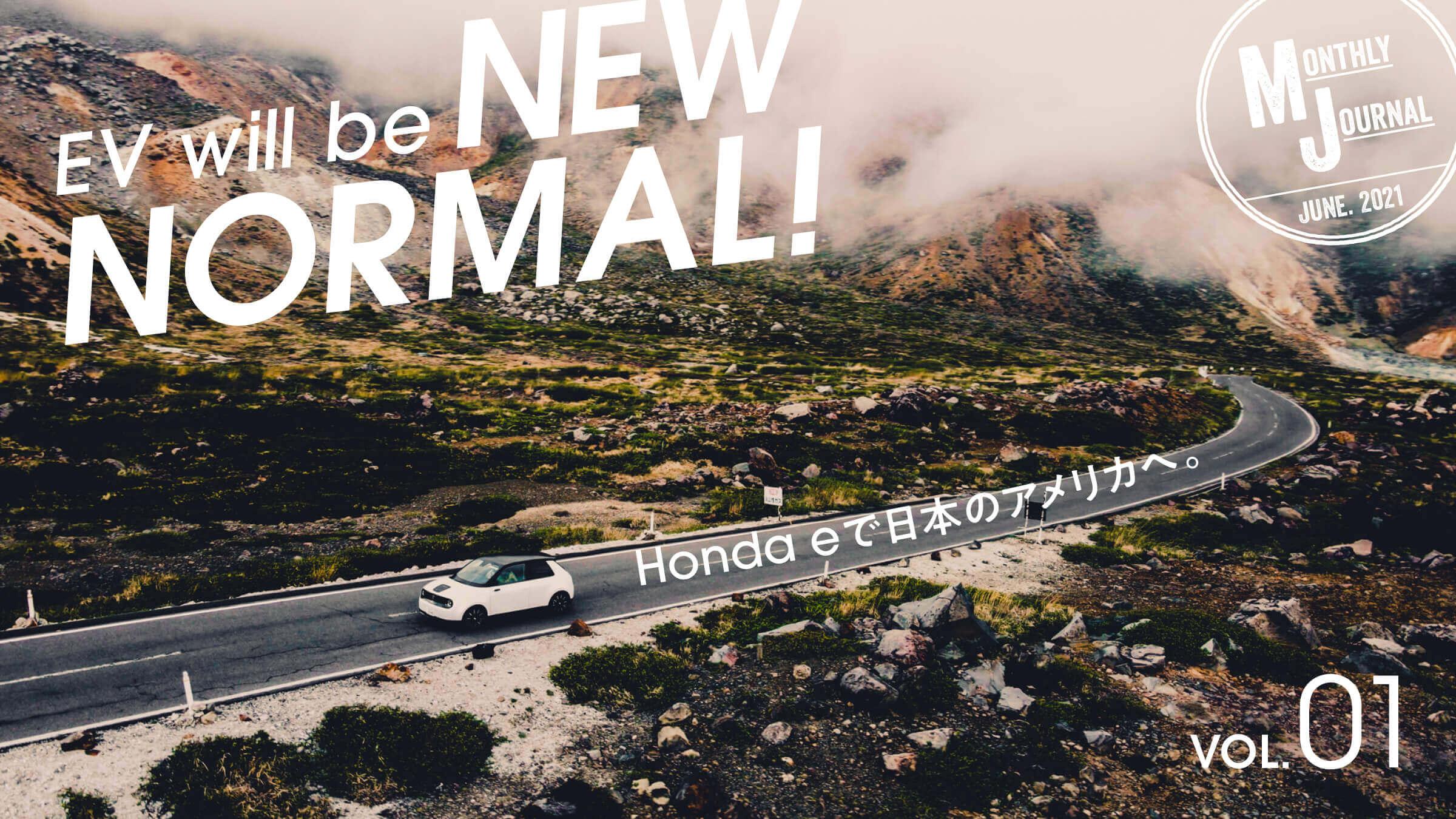 メディア・イベント 車・乗り物 カジュアル シンプル スタイリッシュ・おしゃれ メンズライクのバナーデザイン