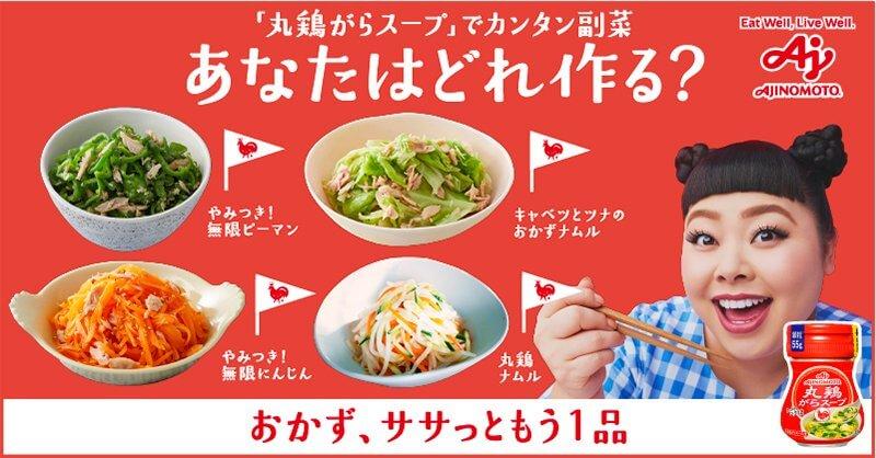 飲料・食品 イラスト カジュアル かわいい シズル感 シンプル スタイリッシュ・おしゃれのバナーデザイン