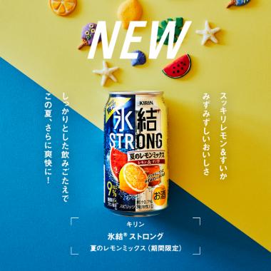 飲料・食品 カジュアル かわいい シンプル スタイリッシュ・おしゃれのバナーデザイン