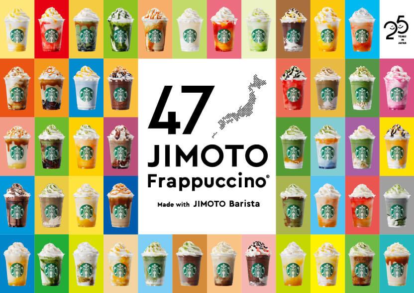 飲料・食品 イラスト シズル感 シンプル スタイリッシュ・おしゃれ ロゴのバナーデザイン