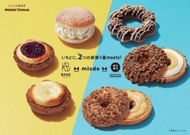 飲料・食品 カジュアル シズル感 シンプル スタイリッシュ・おしゃれのバナーデザイン