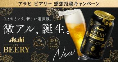 飲料・食品 キャンペーン シズル感 シンプル スタイリッシュ・おしゃれ 切り抜き 高級感・シックのバナーデザイン