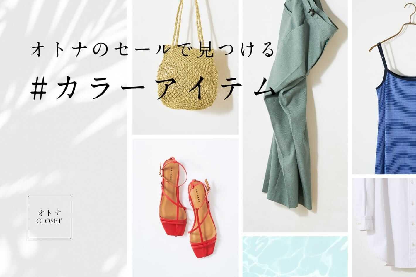 インテリア・雑貨 ファッション カジュアル シンプル スタイリッシュ・おしゃれ ナチュラル・爽やか 切り抜き 高級感・シックのバナーデザイン