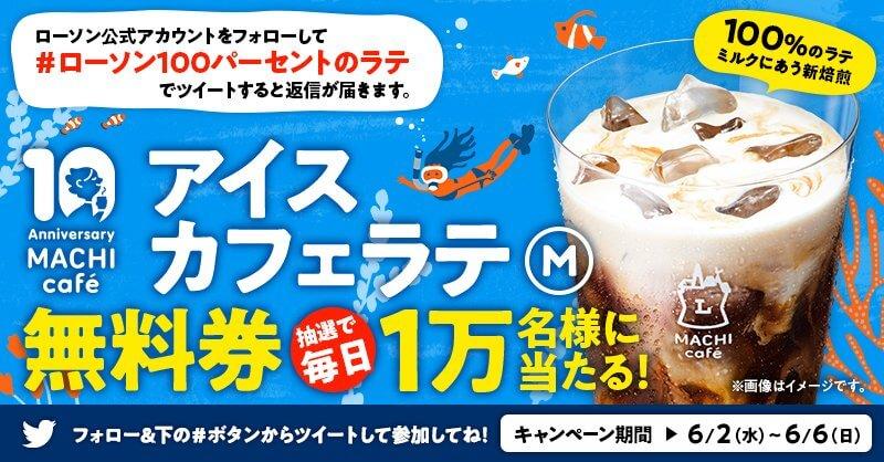 飲料・食品 イラスト カジュアル かわいい キャンペーン シズル感 スタイリッシュ・おしゃれ 切り抜きのバナーデザイン