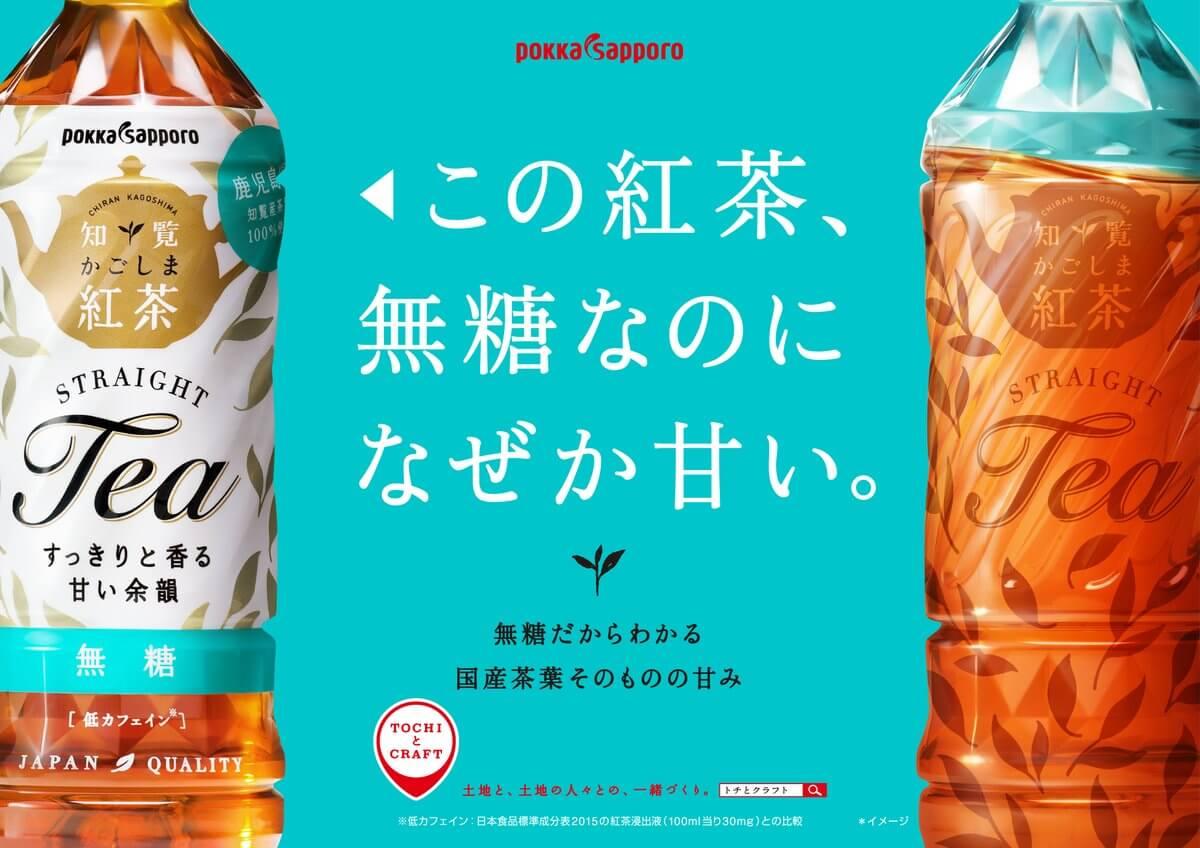 飲料・食品 シズル感 シンプル スタイリッシュ・おしゃれ 切り抜きのバナーデザイン
