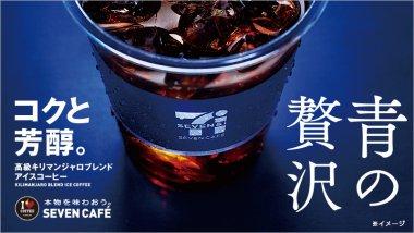 飲料・食品 シズル感 シンプル スタイリッシュ・おしゃれ メンズライク 高級感・シックのバナーデザイン