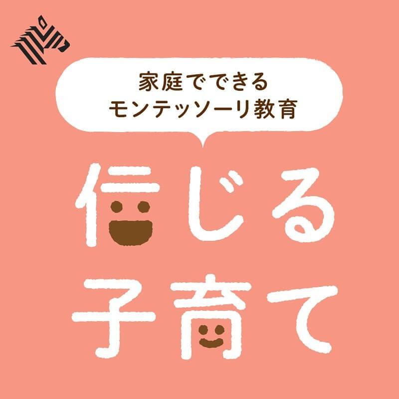 メディア・イベント 学校・教育 イラスト カジュアル かわいい シンプル スタイリッシュ・おしゃれ ロゴのバナーデザイン