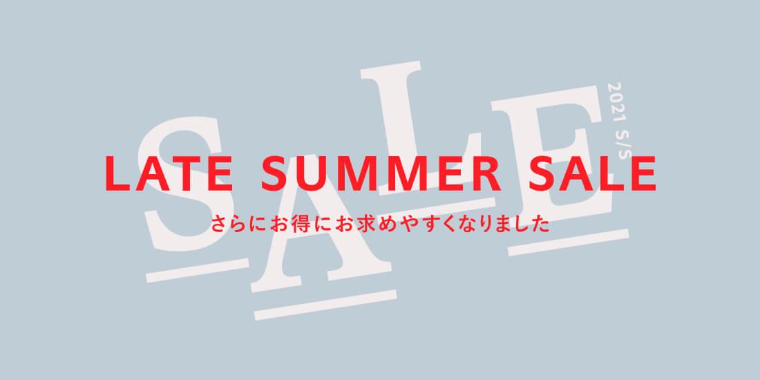 インテリア・雑貨 ファッション カジュアル シンプル スタイリッシュ・おしゃれ セール メンズライク 文字組み・文字だけのバナーデザイン