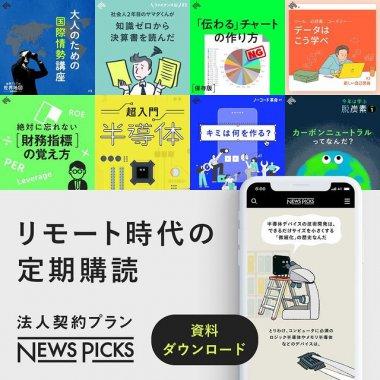 メディア・イベント カジュアル キャンペーン シンプル スタイリッシュ・おしゃれ メンズライクのバナーデザイン