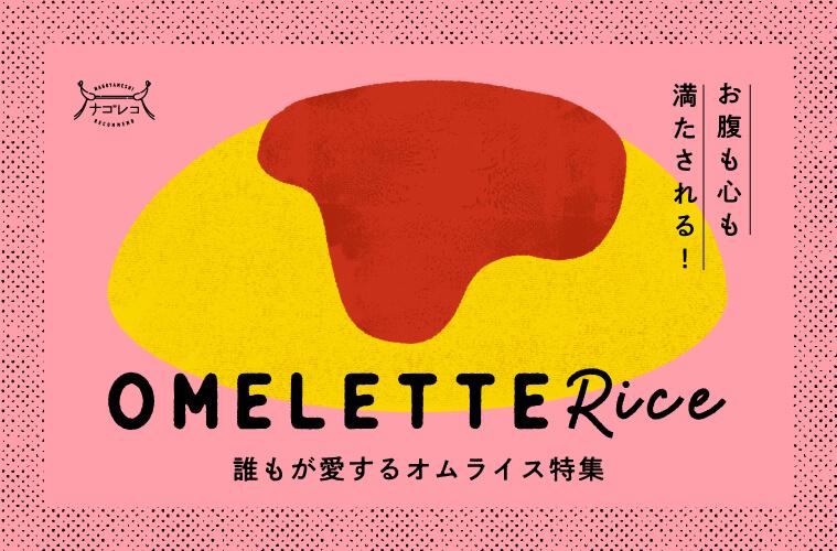 旅行・観光 飲料・食品 イラスト カジュアル かわいい シンプル スタイリッシュ・おしゃれ ポップのバナーデザイン