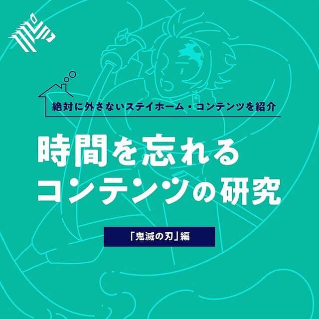 メディア・イベント 学校・教育 イラスト カジュアル シンプル スタイリッシュ・おしゃれ メンズライクのバナーデザイン