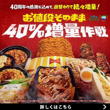 飲料・食品 カジュアル キャンペーン シズル感 スタイリッシュ・おしゃれ ポップのバナーデザイン