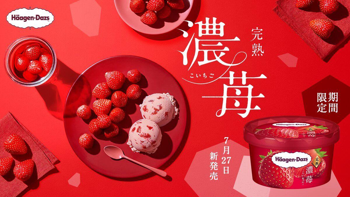 飲料・食品 カジュアル かわいい シズル感 シンプル スタイリッシュ・おしゃれ 切り抜き 和風 高級感・シックのバナーデザイン