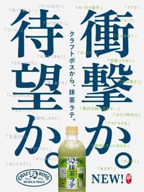 飲料・食品 カジュアル シズル感 シンプル スタイリッシュ・おしゃれ ポップ メンズライクのバナーデザイン