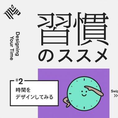 メディア・イベント 学校・教育 イラスト カジュアル かわいい シンプル スタイリッシュ・おしゃれ ポップのバナーデザイン