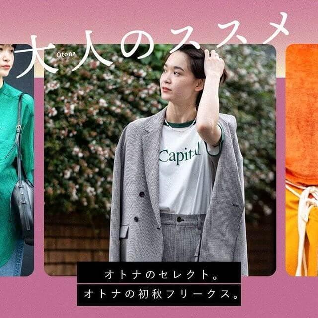インテリア・雑貨 ファッション カジュアル かわいい シンプル スタイリッシュ・おしゃれ ポップのバナーデザイン