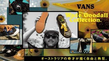 アウトドア・スポーツ ファッション メディア・イベント カジュアル シンプル スタイリッシュ・おしゃれ ポップ メンズライクのバナーデザイン
