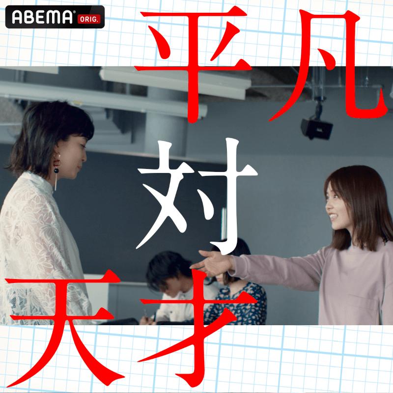 音楽・映画 カジュアル シンプル スタイリッシュ・おしゃれ ポップのバナーデザイン