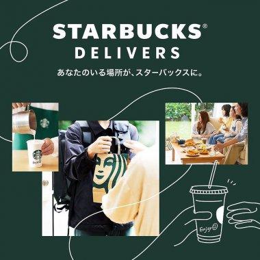 飲料・食品 イラスト カジュアル かわいい シズル感 シンプル スタイリッシュ・おしゃれ メンズライクのバナーデザイン