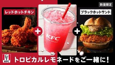 飲料・食品 カジュアル シズル感 シンプル ポップ 切り抜きのバナーデザイン