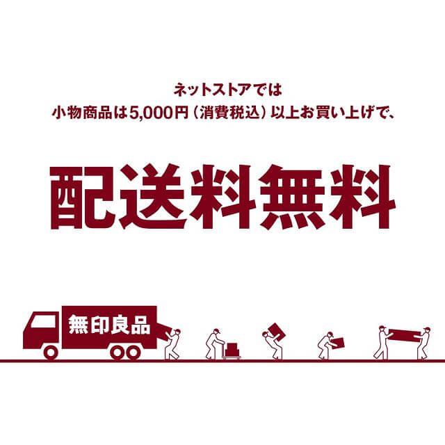 インテリア・雑貨 イラスト シンプル スタイリッシュ・おしゃれ 送料無料のバナーデザイン