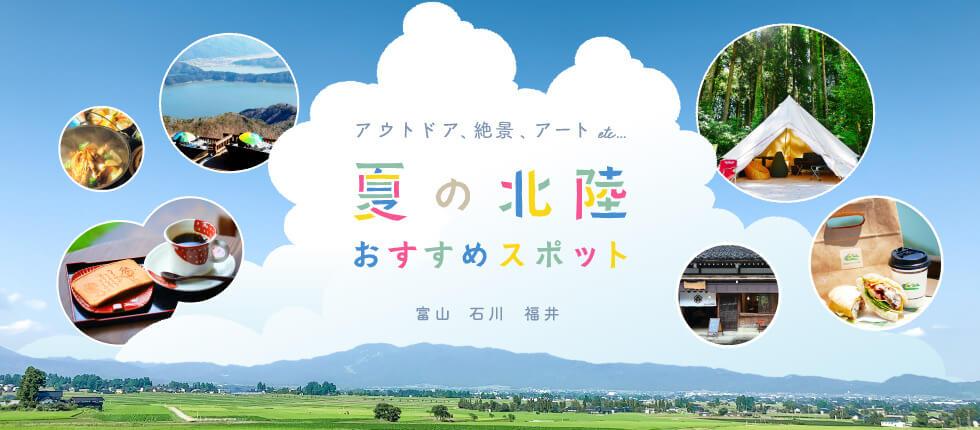 旅行・観光 カジュアル かわいい シンプル スタイリッシュ・おしゃれ ナチュラル・爽やか ロゴのバナーデザイン