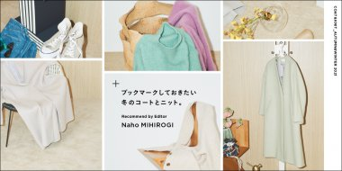 インテリア・雑貨 ファッション カジュアル シンプル スタイリッシュ・おしゃれ 高級感・シックのバナーデザイン