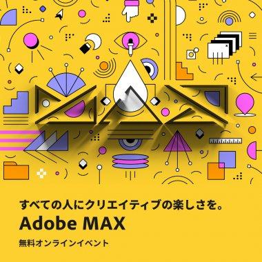 メディア・イベント イラスト カジュアル スタイリッシュ・おしゃれ ポップのバナーデザイン