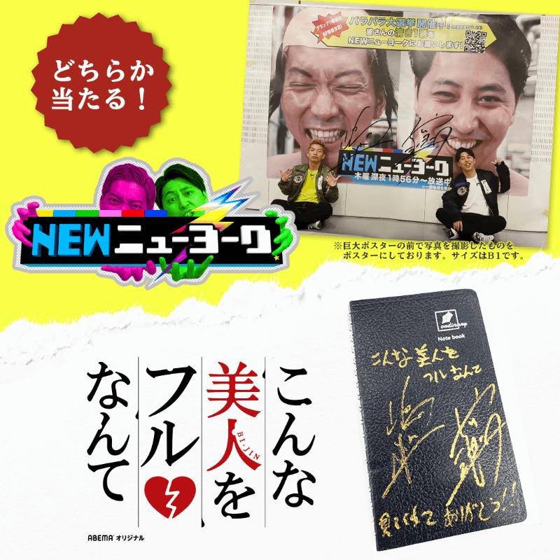 音楽・映画 カジュアル キャンペーン スタイリッシュ・おしゃれ ポップ ロゴのバナーデザイン