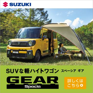 車・乗り物 カジュアル シンプル スタイリッシュ・おしゃれ ポップのバナーデザイン