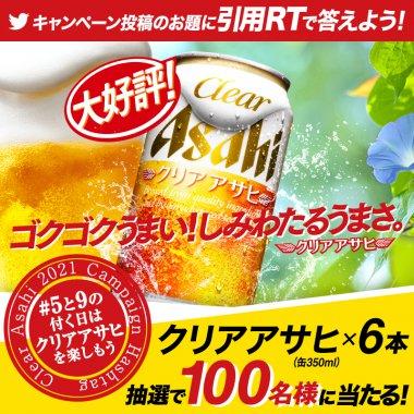 飲料・食品 キャンペーン シズル感 スタイリッシュ・おしゃれ ナチュラル・爽やか ポップのバナーデザイン