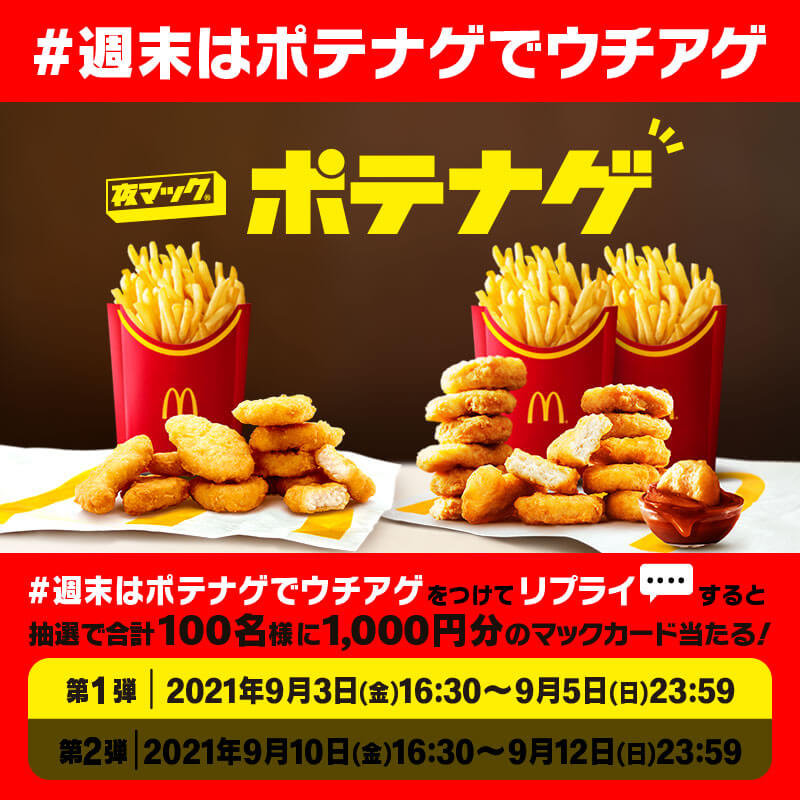 飲料・食品 カジュアル キャンペーン シズル感 シンプル スタイリッシュ・おしゃれ ロゴのバナーデザイン