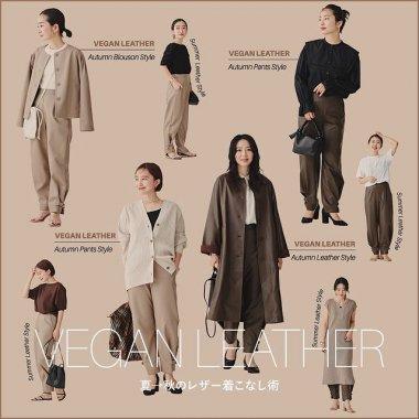 インテリア・雑貨 ファッション カジュアル かわいい シンプル スタイリッシュ・おしゃれ 切り抜きのバナーデザイン